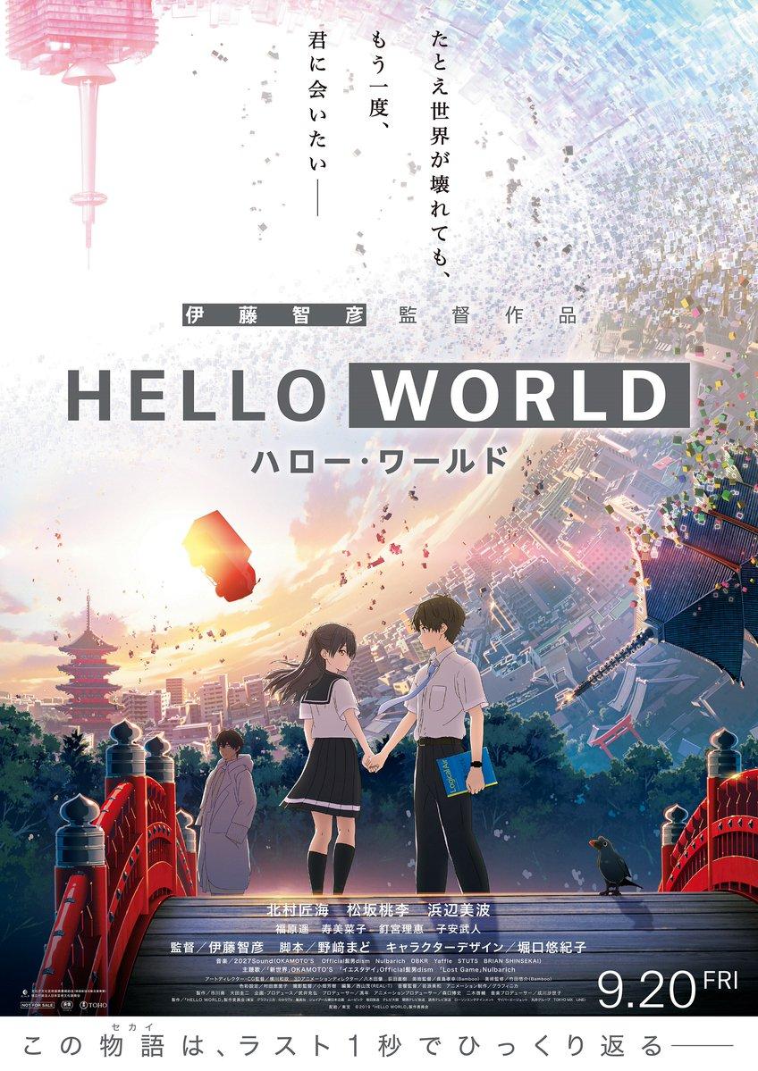 Hello world! | sell-buy.best